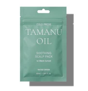 Condicionador capilar de óleo de tamanu